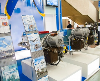 Exposition at the International Aero-Engine Manufacturing Forum-2016